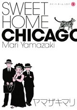 Sweet Home Chicago édition Simple