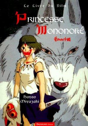 Le livre du film Princesse Mononoke édition Simple