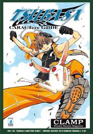 Tsubasa Reservoir Chronicle édition Italienne