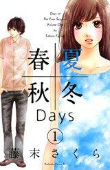 Shunkashûtô Days # 1