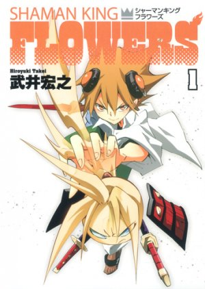 Shaman King Flowers édition Simple