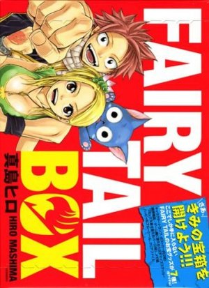 Fairy Tail Box édition Simple