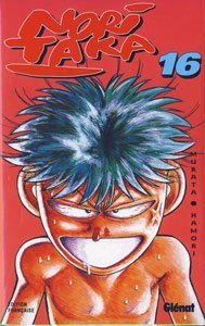 couverture, jaquette Noritaka 16  (Glénat Manga)