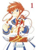 Angelic Layer édition Italienne