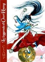 Shin Shunkaden édition Italienne