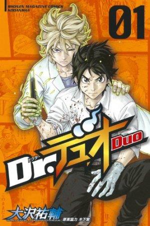 Dr.Duo édition Simple