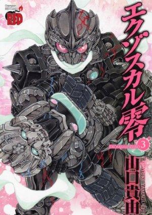 Exoskull Zero 3 Manga