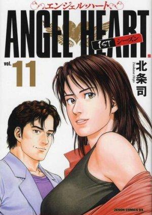 couverture, jaquette Angel Heart 11  (Tokuma Shoten)