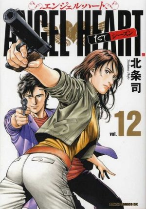 couverture, jaquette Angel Heart 12  (Tokuma Shoten)