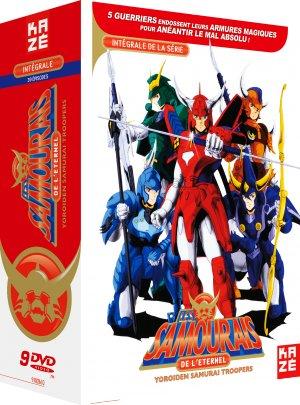 Les Samurais de l'Eternel édition Intégrale DVD