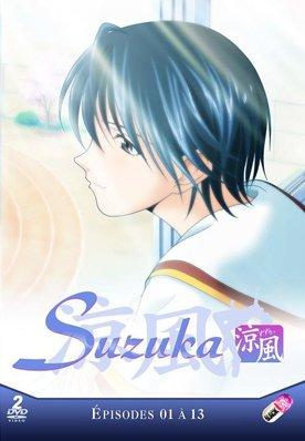 Suzuka édition DVD VOSTFR