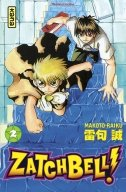 Zatch Bell édition SIMPLE