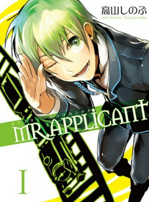 Mr Applicant édition Simple