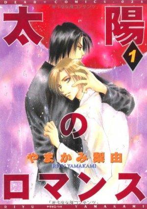 Taiyou no Romance édition Simple