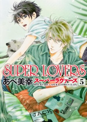 Super Lovers # 5