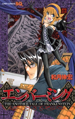couverture, jaquette Embalming - Une Autre Histoire de Frankenstein 7  (Shueisha)