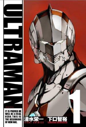 Ultraman édition Simple
