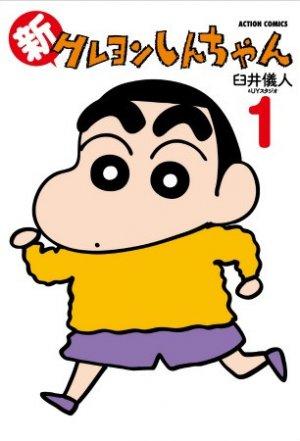Shin Crayon Shin-chan édition Simple