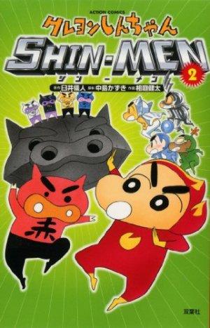 Crayon Shin-chan - Shin-men 2 Manga
