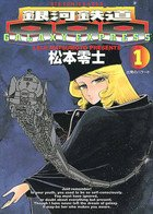 Galaxy Express 999 édition simple