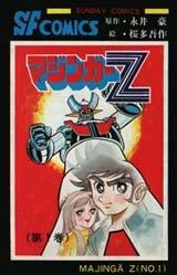 Mazinger Z - Gosaku Ota édition Simple