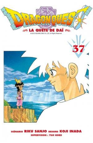 Dragon Quest - La Quête de Dai  #37