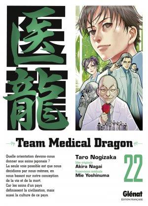 Team Medical Dragon T.22