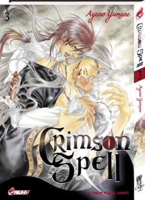 Crimson Spell # 3