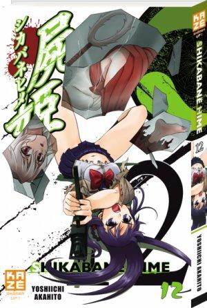 couverture, jaquette Shikabane Hime 12  (kazé manga)