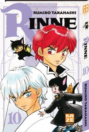 Rinne # 10