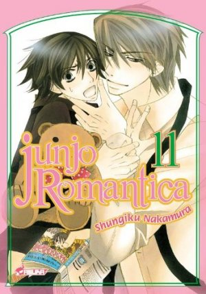 Junjô Romantica # 11