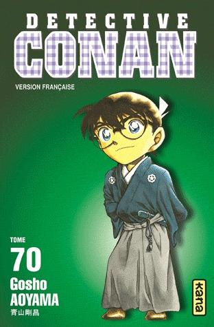 Detective Conan 70