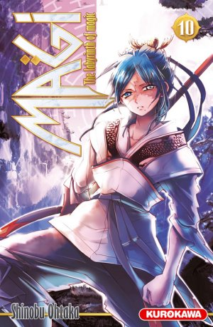 Magi - The Labyrinth of Magic # 10