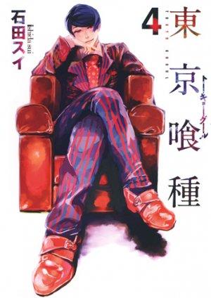 couverture, jaquette Tokyo Ghoul 4  (Shueisha) Manga