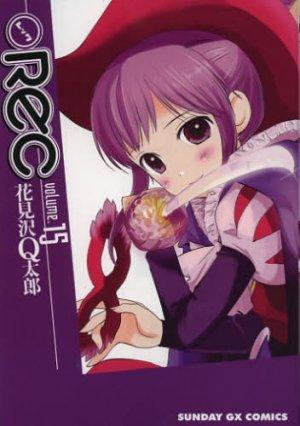 REC 15 Manga