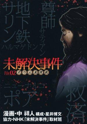 Mikaiketsu Jiken - File 02 - Aum Shinrikyô édition Simple