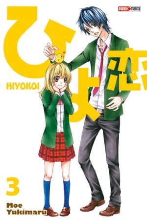 couverture, jaquette Hiyokoi 3  (Panini manga)