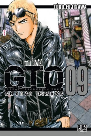 GTO Shonan 14 Days # 9
