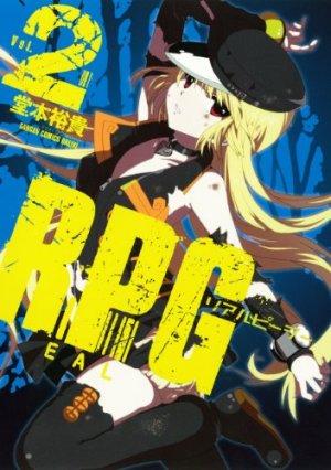 RPG 2 Manga