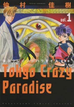 Tokyo Crazy Paradise édition Deluxe