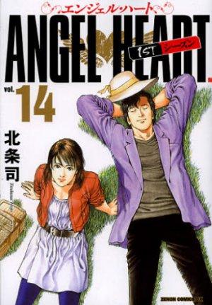 couverture, jaquette Angel Heart 14  (Tokuma Shoten) Manga