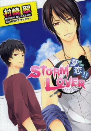 Storm Lover Natsukoi!! édition Simple