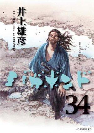 couverture, jaquette Vagabond 34  (Kodansha)