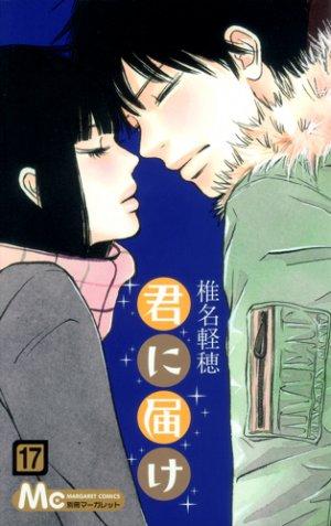 Sawako # 17