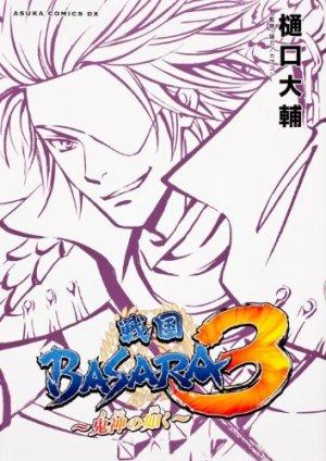 Sengoku Basara 3 - Kishin no Gotoku édition Simple