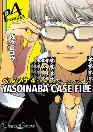 Persona 4 - Yasoinaba Case File édition Simple