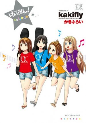K-on! - College édition Simple
