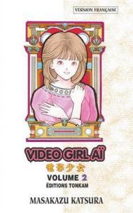 couverture, jaquette Video Girl Aï 2  (Tonkam)