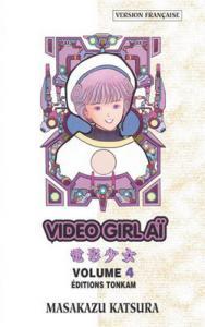 couverture, jaquette Video Girl Aï 4  (Tonkam) Manga