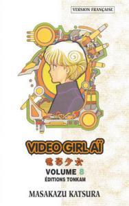 couverture, jaquette Video Girl Aï 8  (Tonkam)